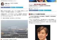 """""""이해할 수 없는 정권""""···韓외교공무원 日 인터뷰서 文 비난"""