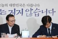 [미리보는 오늘] 조국, 첫 당정협의…'피의사실공표' 준칙 논의