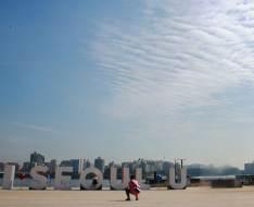 서울시, 시민들과 함께 가상발전소 세워서 미세먼지 줄인다