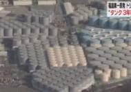 전세계 불안 확산…국제회의 논쟁된 일본 방사능 오염수
