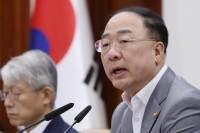 """홍남기 """"인구감소 심각…정년 후 고용 촉진"""""""