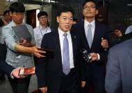 나경원, 김오수 법무차관 예고없는 방문에 일정상의 이유로 면담거절