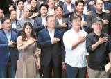 """문 대통령, 목함지뢰 공상 판정에 """"법조문 탄력 해석을"""""""