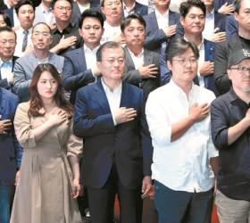"""문 대통령, <!HS>목함지뢰<!HE> 공상 판정에 """"법조문 탄력 해석을"""""""
