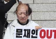 """""""분개한 나머지…매우 부적절한 표현"""" 박인숙 '조국 정신병' 발언 사과"""