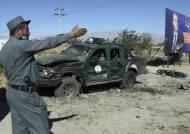 아프간 대통령 유세장 등 잇단 자폭 테러…최소 48명 사망