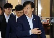 檢 예산·인사권 뺏겠다는 법무부···대검과는 논의조차 안했다