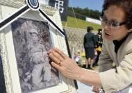 [서소문사진관]66년 만에 가족의 품에 안긴 화살머리고지 전투영웅 남궁선 이등중사