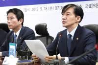 [단독] 신라젠 수사한 '여의도 저승사자' 조국 펀드 파헤친다