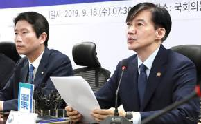 [단독] 신라젠 잡는 '여의도 저승사자' 조국 펀드 파헤친다