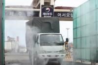 """병무청 """"돼지열병 발생지역 입영연기 가능"""""""