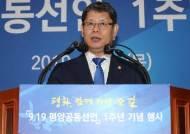 북한 무응답과 돼지열병 속 9·19 평양 공동선언 '나홀로' 기념식