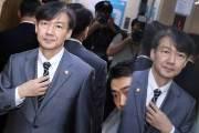 '조국 수사' 윤석열 총력전…지방검사도 서울로 차출됐다