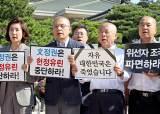 [사진] 한국당 릴레이 삭발시위 … 국조 요구