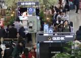 8K 서로 싸우는 삼성·LG, OLED도 중국에 3년 안 남았다