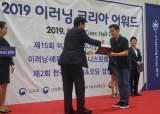 에어클래스, 교육부 주최 '이러닝 우수기업 콘테스트' 우수상 수상