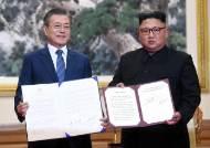 '9ㆍ19 평양공동선언'1년 후 문 대통령 지지율 59.4%→43.8%