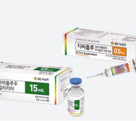 [<!HS>혁신<!HE> 제약&바이오] 국내 독감 백신·치료제 선두주자 10년째 … <!HS>글로벌<!HE> 시장 영향력 커진다