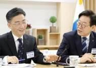 """이국종 교수 """"이재명 선처해달라"""" 대법원에 탄원서 낸 까닭"""