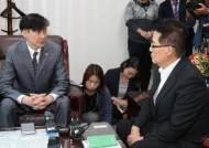 '조국 수사팀' 대거 차출에 지방서 검사 충원하는 서울중앙지검