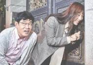 [김기환의 나공⑦] '한 끼 줍쇼'는 없다… '감정 노동' 끝판왕 통계 조사요원