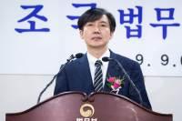 """검찰 """"조국 딸, 표창장 기재된 봉사 프로그램 활동도 가짜"""""""