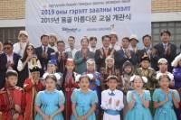 아시아나항공, 몽골에 첫 '아름다운 교실'