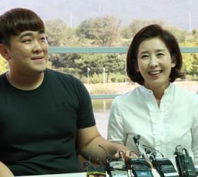 """하재헌 중사 만난 나경원 """"北도 <!HS>목함지뢰<!HE> 사과했는데···"""""""