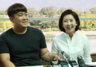 """하재헌 중사 만난 나경원 """"北도 목함지뢰 사과했는데···"""""""