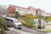 [단독] 조국 집 PC서 이사 재직 당시 웅동학원 채무자료 나왔다