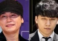 '원정도박‧환치기' 양현석‧승리, 다음주 피의자 신분 소환조사
