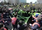 '국회 앞 폭력집회' 민주노총 간부 6명 집행유예 선고