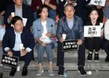 """한국당, 광화문 2차 촛불집회…""""조국 배후엔 문 대통령"""""""