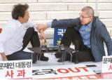 인터넷 떠도는 '투블럭 황교안' 한국당도 예상 못한 삭발 효과