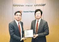 [혁신 제약&바이오] 세계적 평가기관 선정 혁신 랭킹 '한국 1위' … 글로벌 신약 개발 박차