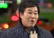 """'화성연쇄살인' 담당 형사들 """"전화 붙잡고 한참 울었다"""""""