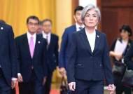 '선수교체'효과 노리는 한국, 외교부 국장 뉴욕 앞서 일본행