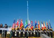 유사시 69만 유엔군 지휘권 누가…최악땐 껍데기 전작권 전환