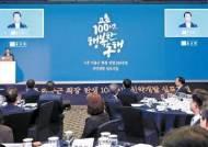 [혁신 제약&바이오] 국내 제약산업 현대화·국제화 이끈 창업주의 뜻 되새기며 도약 다짐