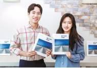[힘내라! 대한민국 경제] 2년 연속'DJSI 월드'선정된 글로벌 철강 기업