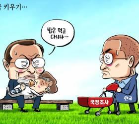 [<!HS>박용석<!HE> <!HS>만평<!HE>] 9월 20일