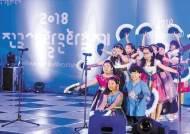 [대한민국 국민의 기업 - 공기업 시리즈 ① 종합] 다양한 동호회 공연, 특별 기획전시 … '2019 전국생활문화축제' 열린다