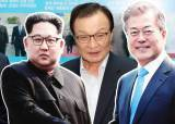 [포토사오정]문재인 대통령과 김정은 위<!HS>원장<!HE> 가운데 선 이해찬 대표
