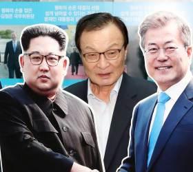 [포토사오정]<!HS>문재인<!HE> 대통령과 김정은 위원장 가운데 선 이해찬 대표