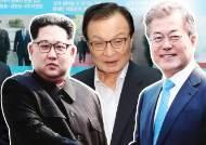 [포토사오정]문재인 대통령과 김정은 위원장 가운데 선 이해찬 대표