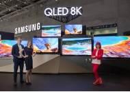삼성, 중국산 LCD 더 구매한다…TCL 자회사 차이나스타 물량