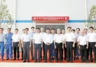 [힘내라! 대한민국 경제] 중국에 공장 준공 … 이차전지소재 세계 시장 본격 진출