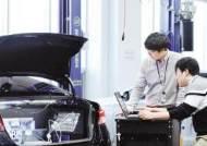 [힘내라! 대한민국 경제] 자율주행기술 솔루션 확보에 박차