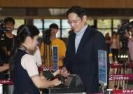 이재용, 아베 참석한 日럭비월드컵 개막식에 초청받아 갔다