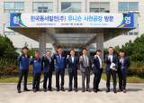 한국동서발전, 국내 풍력전문 기업 현장 찾아가 소통